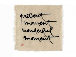 present_moment_wonderful_moment-300x224